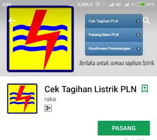 PLN, Token PLN