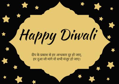 celebrating diwali images