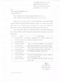 online badli camp 2021
