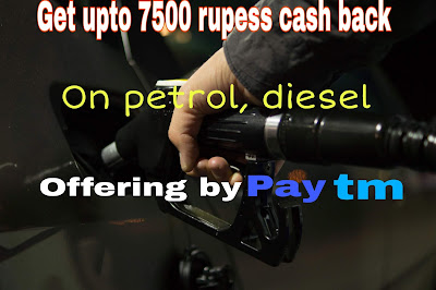 Get upto 7500 cashback offer on petrol,diesel 2018.How to get this offer,all details here