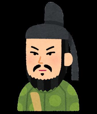 中大兄皇子の似顔絵イラスト