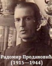 Радомир Продановић – ГЛАС