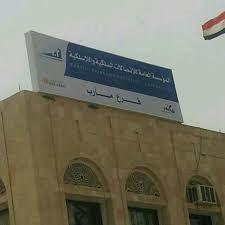 انقاع الهاتف والانترنت في محافظة مأرب
