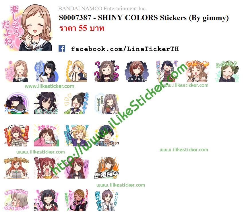 SHINY COLORS Stickers (By gimmy)
