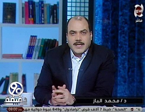 برنامج 90 دقيقة حلقة الخميس 30-11-2017 محمد الباز..ازمة دول حوض النيل