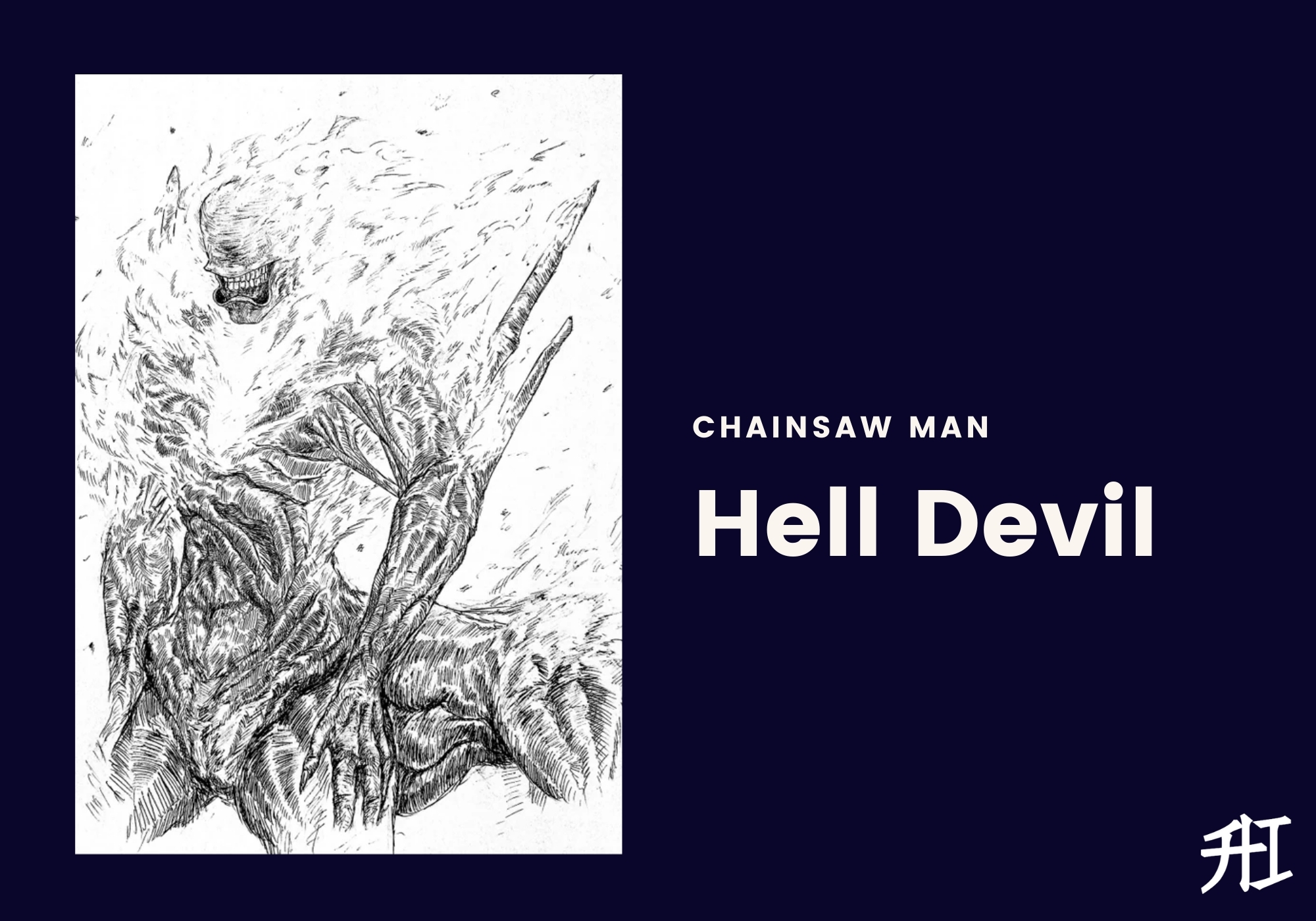Hell Devil - Chainsaw Man