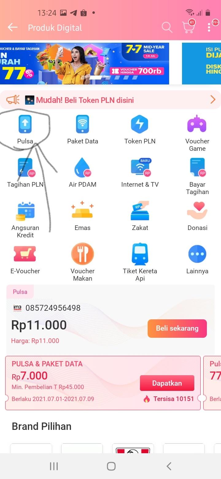 Halaman Pembelian Pulsa