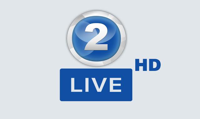 تردد قناة MBC2 المفتوحة الجديد