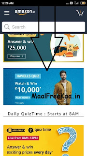 Amazon Havells Quiz