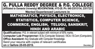 GPRDPGC  Lecturers Jobs in G.Pulla Reddy Degree And P.G College 2019 Recruitment,Hyderabad