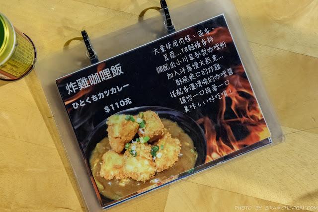 MG 7582 - 小川家日式咖哩,忠孝夜市人氣咖哩飯,只賣3種餐點,生意好到要排隊~