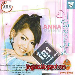 SSB CD Vol 12