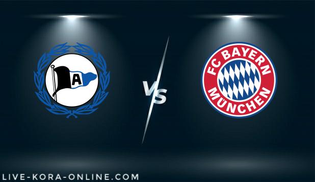 مشاهدة مباراة بايرن ميونخ وأرمينيا بيلفيلد بث مباشر اليوم بتاريخ 15-02-2021 في الدوري الالماني