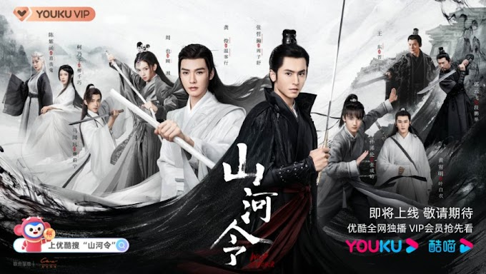 Drama China: Word of Honor / Shan He Ling (山河令) Dibintangi oleh Zhang Zhehan dan Gong Jun