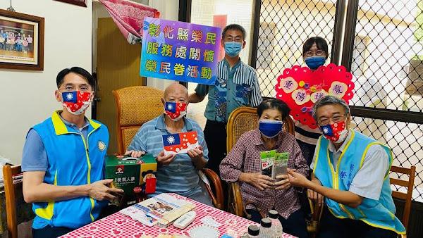 榮民服務處重陽送關懷 防疫「國旗口罩」護健康