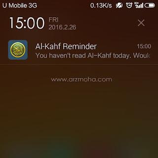 sudahkah anda membaca al-quran, peringatan membaca al-quran, peringatan sentap di smartphone, nasihat, teguran di media social,