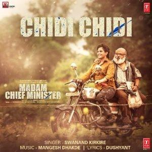 Chidi Chidi (Chief Minister)
