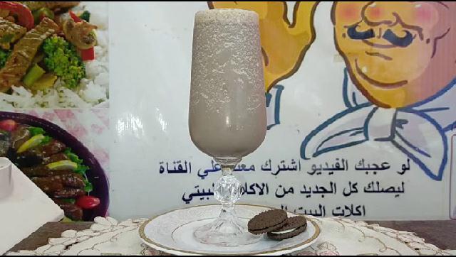 مشروب البوريو المثلج الرائع مثل الكافيهات 🍹 ✔️الشيف محمد الدخميسى
