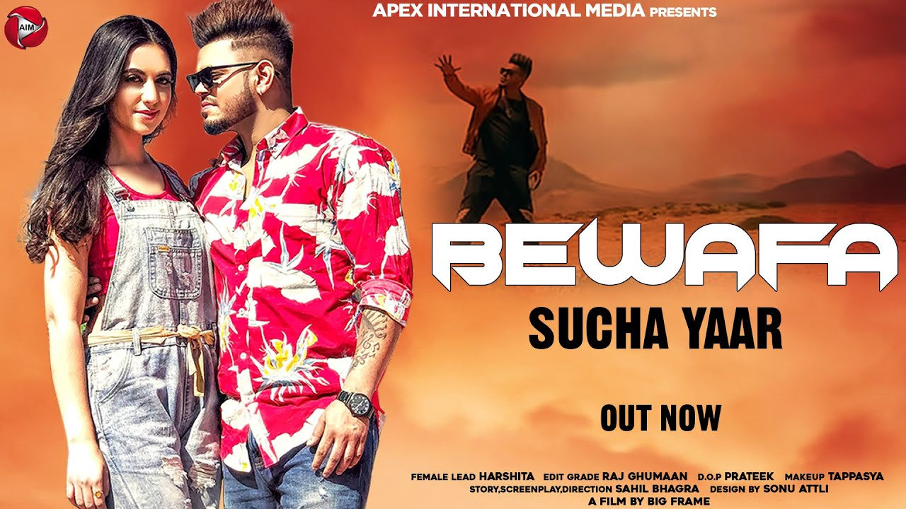 Bewafa Lyrics Sucha Yaar