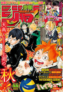 Hellominju.com: ハイキュー!! | 週刊少年ジャンプ 2015年10月  | Haikyuu!! Shōnen Jump covers | Hello Anime !
