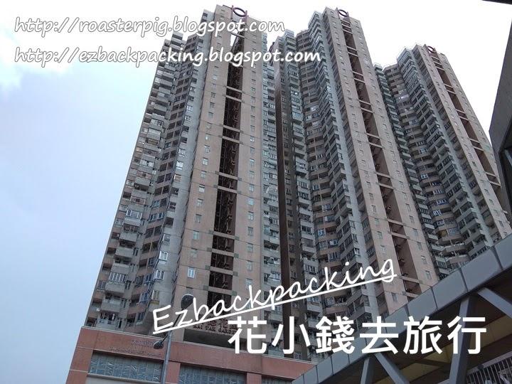 黃大仙港鐵特惠站