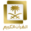 logo Makkah TV