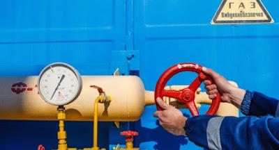 В Украине запущен рынок газа для населения