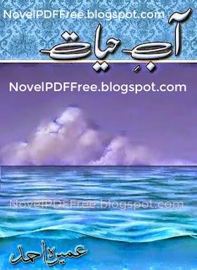 Aab E Hayat by Umaira Ahmad Urdu Novel PDF Free Download