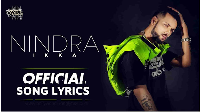 Nindra Lyrics