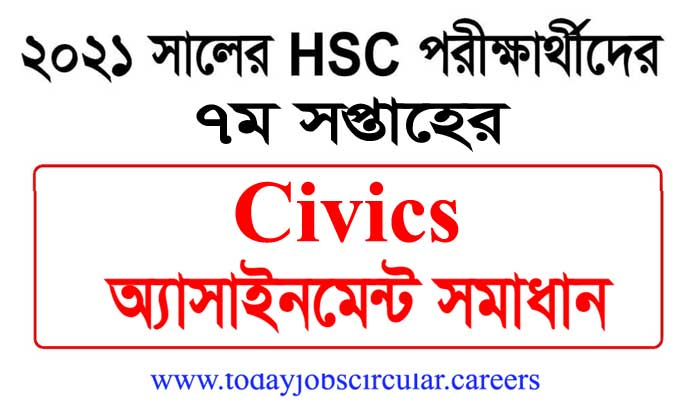 HSC 7th Week Civics Assignment Answer 2021