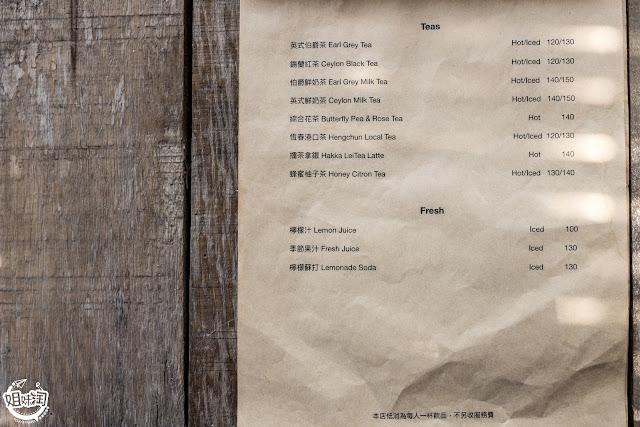 Fatchun-menu%2B%25284%2529.jpg