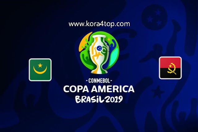 مشاهدة مباراة اليوم انجولا ضد موريتانيا كأس افريقيا Angola vs Mauritania