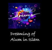 Dreaming of Alum Islamic Interpretation