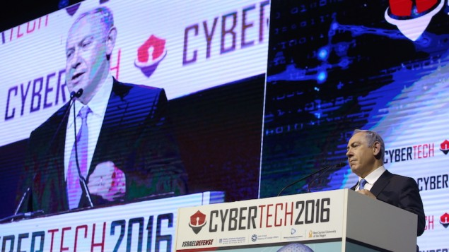 Israel holds cybersecurity conference as dangers grow