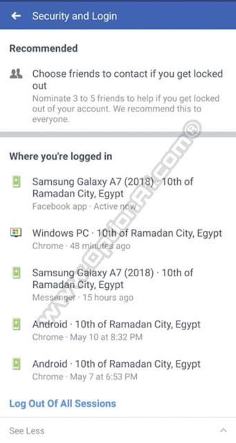 مراقبة الأجهزة التي سجلت الدخول الى حساب فيس بوك
