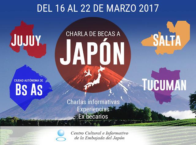 La Embajada del Japón celebra más de 50 años de su Programa de Becas para estudiar en Japón