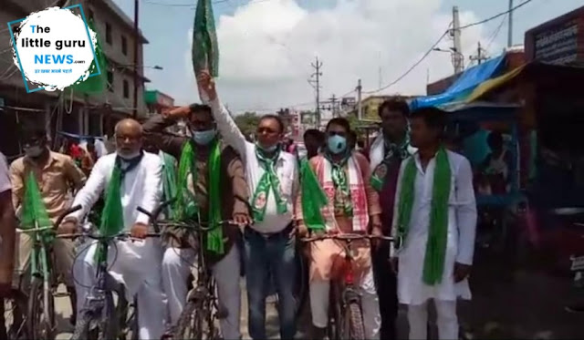 Rjd bicycle rally chakia 2020