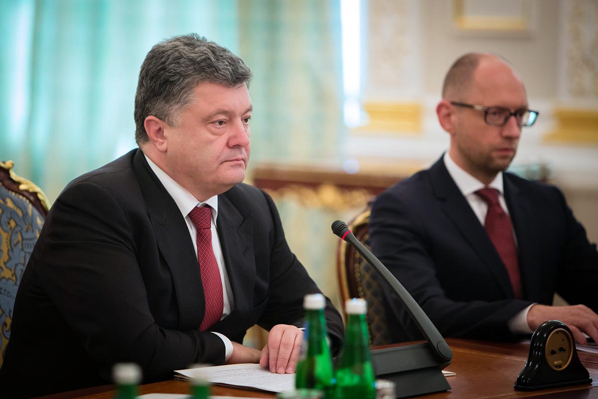 БПП практически единогласно поддержали отставку правительства Яценюка