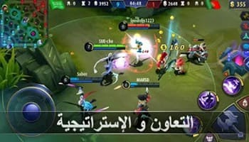 تحميل لعبة Mobile Legends: Bang Bang مهكرة