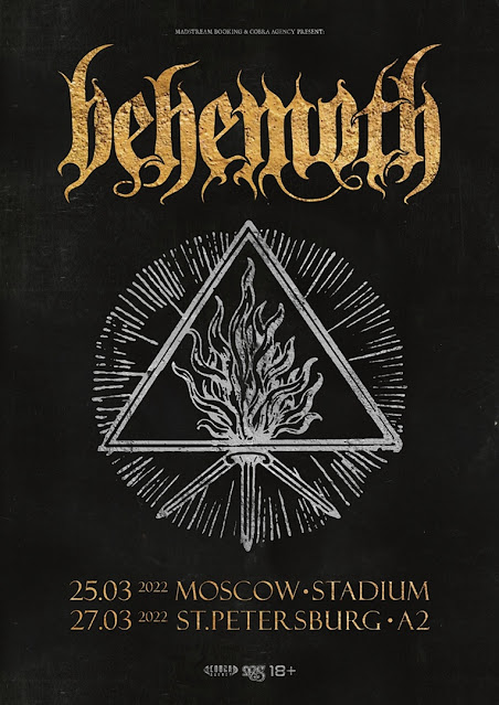Behemoth в России