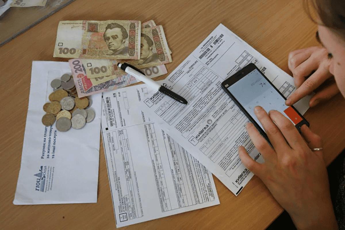 Оплата комуналки онлайн