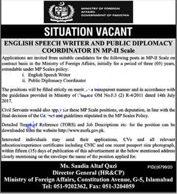 Ministry of Foreign Affairs Jobs 2021 Latest Advertisement