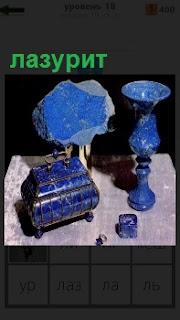 Изделия из лазурита шкатулка, подсвечник и просто камень