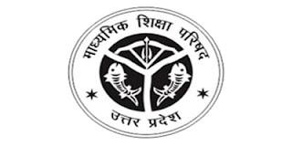 UP Assistant Teacher Result 2020 – Download Assistant Teacher Final Answer Key,Secondary Education Council Uttar Pradesh (UP) Prayagraj final answer answer