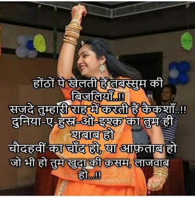 female dance in saree