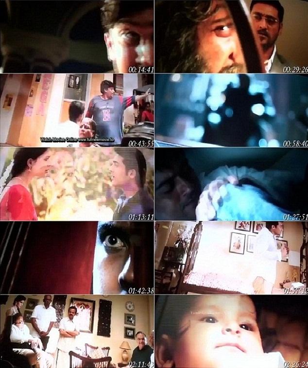 24 2016 Tamil Full Movie HD DVDRip Download