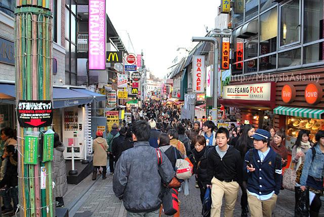 Photo of Harajuku Street