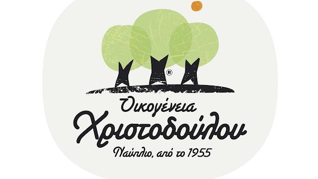 Η Οικογένεια Χριστοδούλου στηρίζει ενεργά το σύστημα δημόσιας υγείας - Δωρεά στο Γενικό Νοσοκομείο Ναυπλίου