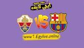 نتيجة مباراة برشلونة وألتشي اليوم بتاريخ 19-09-2020 في كأس جوهان غامبر