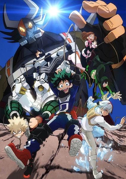 Boku no Hero Academia Ova1